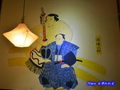 201211台中-花山椒日本料理:花山椒06.jpg
