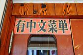 201611日本東京-上野若狹家:日本東京上野若狹家海鮮丼03.jpg