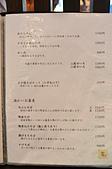 201505日本輕井澤-川上庵:川上庵37.jpg