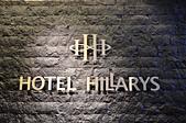 201412日本大阪-菲拉麗兹酒店:大阪菲拉麗兹酒店36.jpg