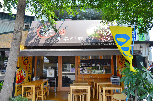 1092367722 l - 【熱血採訪】桀壽司~市場旁平價日本握壽司專賣店大推薦,海鮮食材新鮮美味,大推干貝海膽握壽司、比目魚握壽司、生蠔、胭脂蝦,台中吃壽司的好選擇