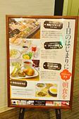 201505日本青森-藝術飯店:青森藝術飯店51.jpg