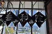 201603台北-叁合院大直店:叁合院大直店54.jpg