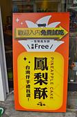 201609台中-旺萊山逢甲:旺萊山逢甲24.jpg