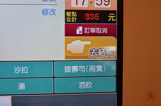 1137987559 l - 【台中西區】虎丼日式丼飯專賣~平價海鮮丼飯新開幕,推薦便宜好吃的鮭魚親子丼和超澎湃的豪華海鮮丼,味噌魚湯、飲料免費喝到飽寶