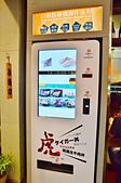 201609台中-虎丼:虎丼46.jpg