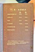 201504台中-荷波咖啡:荷波咖啡28.jpg