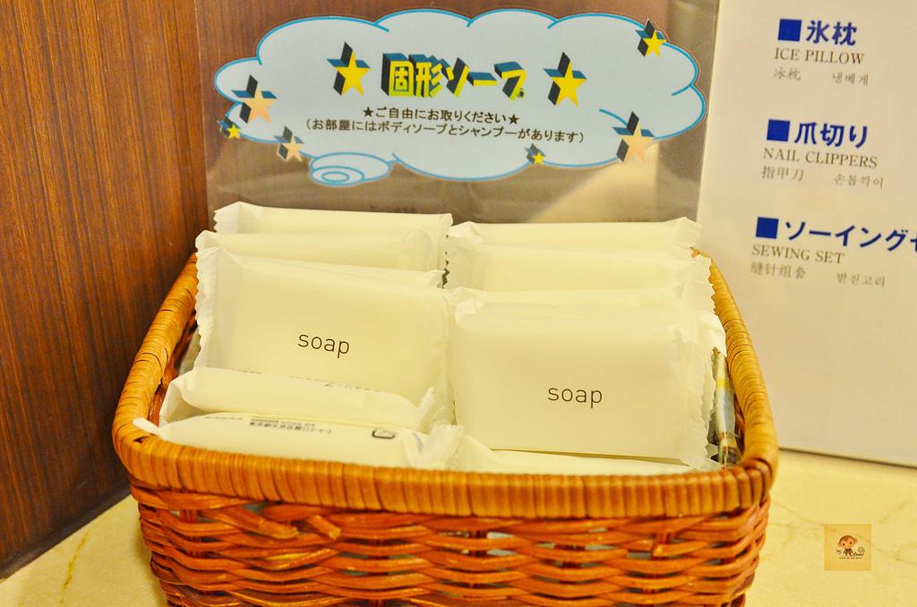 201504日本函館-路線飯店:日本函館路線飯店03.jpg