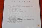 201403日本姬路-めんめ讚歧烏龍麵:めんめ讚歧烏龍麵03.jpg