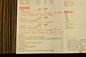 201507台中-良沐鍋物:良沐鍋物16.jpg