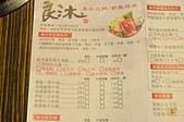 201507台中-良沐鍋物:良沐鍋物15.jpg