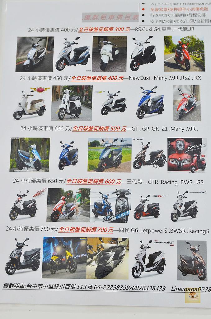 201704台中-廣群租車:廣群租車51.jpg