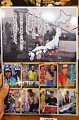 201510日本東京-上野磯丸水產海鮮居酒屋:日本上野磯丸水產33.jpg