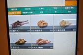201609台中-虎丼:虎丼11.jpg