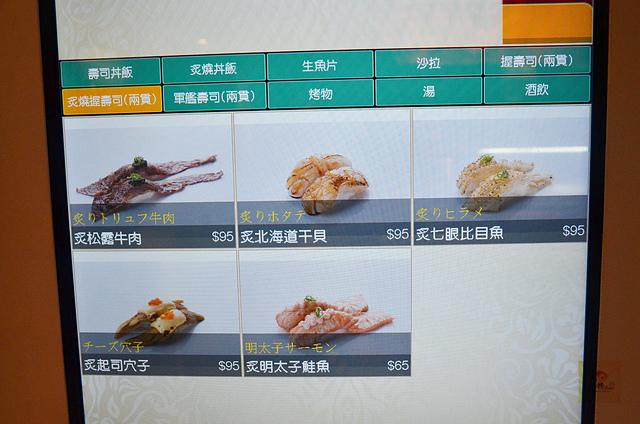 1137988842 l - 【台中西區】虎丼日式丼飯專賣~平價海鮮丼飯新開幕,推薦便宜好吃的鮭魚親子丼和超澎湃的豪華海鮮丼,味噌魚湯、飲料免費喝到飽寶