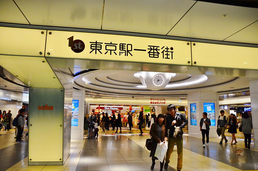 201611日本東京-六厘舍:六厘舎01.jpg