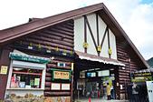 201612日本箱根-箱根2日券:箱根2日券24.jpg