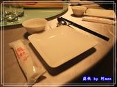 201104蘇杭試吃-江浙菜:蘇杭二訪01.jpg