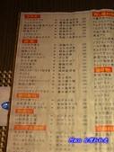 201210台中-隱藏居酒屋:隱藏30.jpg