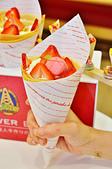 201507嘉義-FUN TOWER:FUN TOWER24.jpg