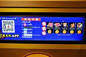 201502台中-鬼椒一番鍋:鬼椒一番鍋04.jpg