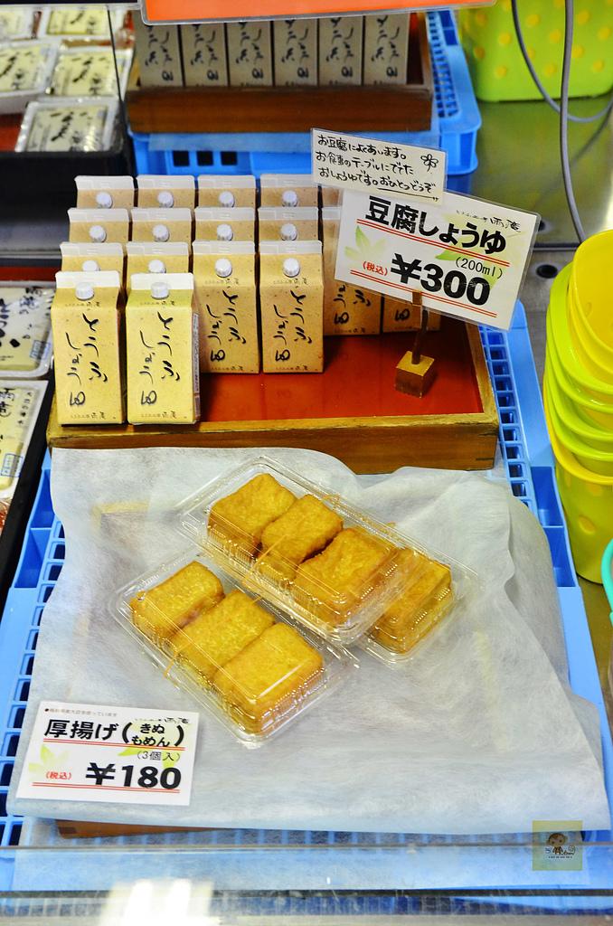 201512日本鳥取-豆腐料理 あめだき :鳥取豆腐料理あめだき35.jpg