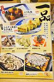 201604日本大阪-磯丸水產:日本大阪磯丸水產42.jpg
