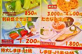 201611日本北海道-小樽滝波食堂:小樽滝波食堂19.jpg