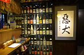 201408台北-惡犬食堂:惡犬食堂37.jpg
