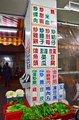 201501台中-小漁兒燒酒雞:小漁兒2.jpg