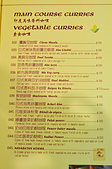 201610台中-斯里瑪哈印度料理:斯里瑪哈印度餐廳52.jpg
