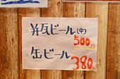 201403日本京都賞櫻-若狹家:若狹家09.jpg