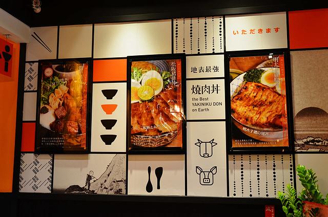1083765396 l - 【台中西屯】開丼燒肉~美味可口的平價燒肉定食,湯品、飲料可無限喝,推薦骰子牛燒肉飯,近台灣大道、精明商圈