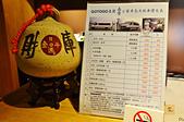 201506台北-詩漫精品旅館:詩漫精品旅館31.jpg