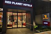 201510日本東京-淺草紅色星球飯店:淺草紅色星球飯店51.jpg