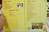 201610台中-斯里瑪哈印度料理:斯里瑪哈印度餐廳04.jpg
