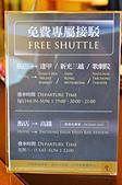 201702台中-裕元花園飯店客房:裕元花園飯店147.jpg