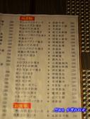 201210台中-隱藏居酒屋:隱藏28.jpg