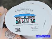 201408台中-春水堂四維總店:春水堂14.jpg