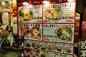 201409日本大阪-九州龜王拉麵:九州龜王拉麵02.jpg