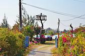 201501台南-椰庭:椰庭01.jpg