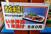 201505日本函館-海光房:函館海光房09.jpg