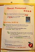 201512香港-蘋果宿舍:蘋果宿舍04.jpg