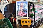 201604日本高山-丸明飛驒牛:日本高山丸明58.jpg