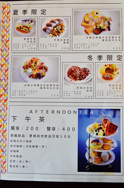 1065648969 l - 【台中西區】畢洛雅咖啡館~精緻且平價美味的早午餐,環境幽靜,有無線網路和插座,適合讀書和工作的好地方