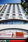201403日本大阪-難波花園飯店:大阪難波花園飯店36.jpg