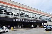 201610日本新潟越後湯澤湯澤旅館:日本新潟越後湯澤旅館09.jpg