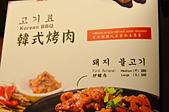 201504台北-飯饌韓式料理:飯饌韓式料理17.jpg