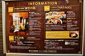 201604日本福岡-博多祇園dormy inn飯店:日本福岡多米飯店31.jpg