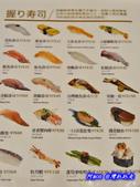 201312台中-大漁丼壽司:大漁丼壽司46.jpg